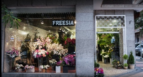 Flores a domicilio Madrid