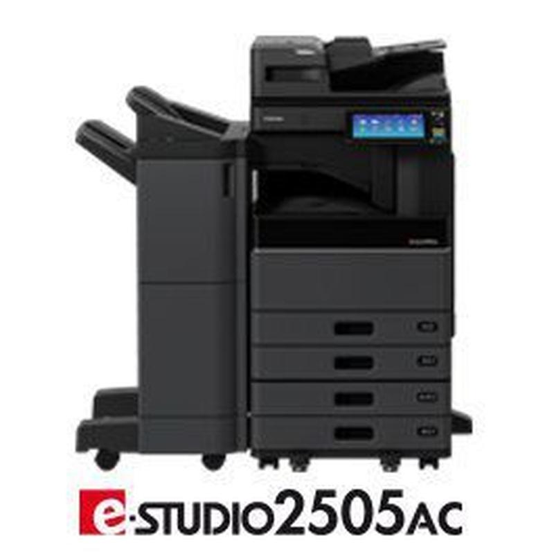 Multifunción Modelo E-Studio 2505 AC: Productos de OFICuenca