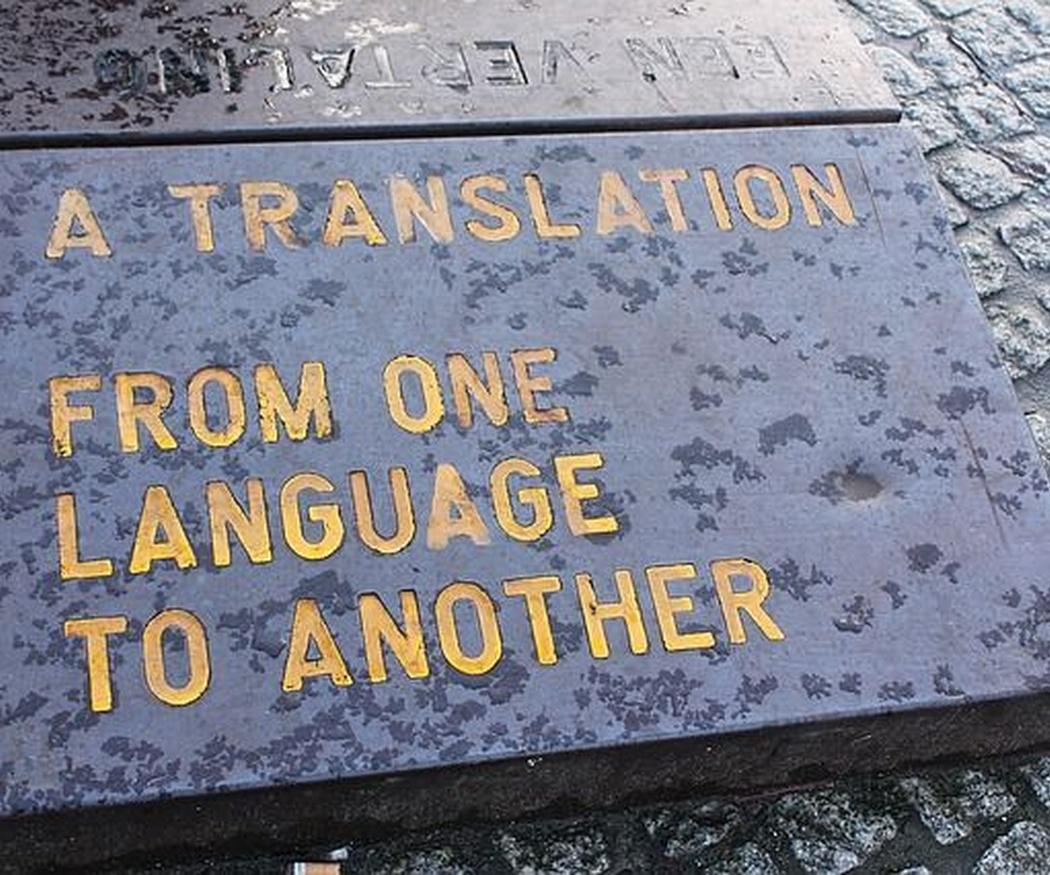 Traducción directa, inversa e indirecta. ¿Sabrías diferenciarlas?