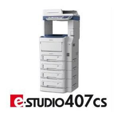 Sistemas multifunción color con tecnologia e-bridge (formato A4): OFICuenca