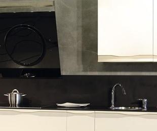Cocina Delta modelo Sena, Ibiza & Tudela