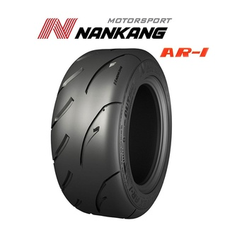 NANKANG AR-1  (SEMI-SLICKS) COMPETICIÓN TW=80