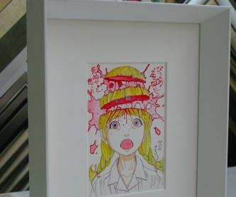 Impresión digital con plótter de láminas: Servicios de Forma 88 S.L.