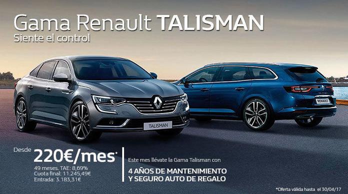 Coches nuevos Gama Renault lalin/Coches nuevos Gama Renault santiago/Coches nuevos Gama Renault ourense