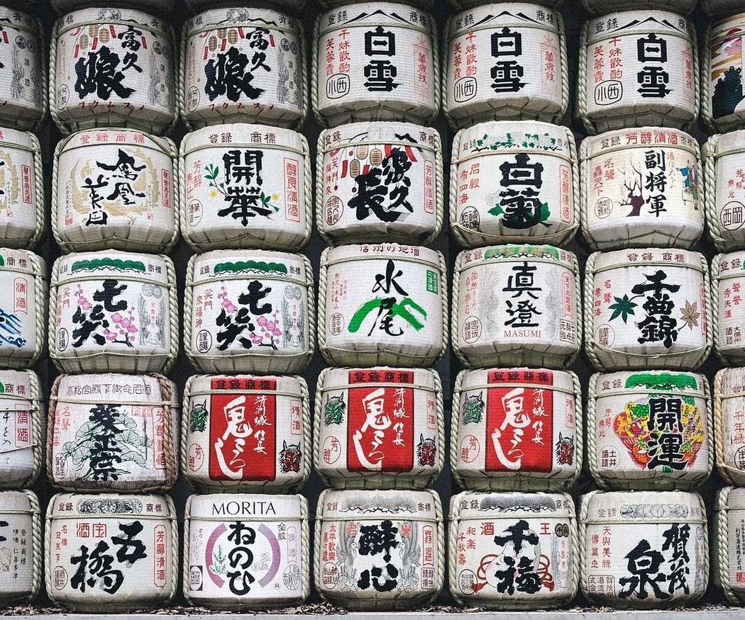 Conoce más acerca del sake, licor oficial de Japón