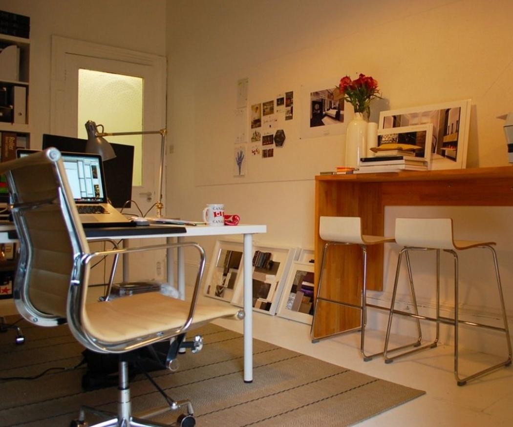 La silla de estudio