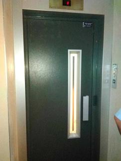 Inspecciones obligatorias de los ascensores.