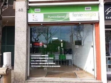 Más información sobre Logan Barcelona Instalaciones