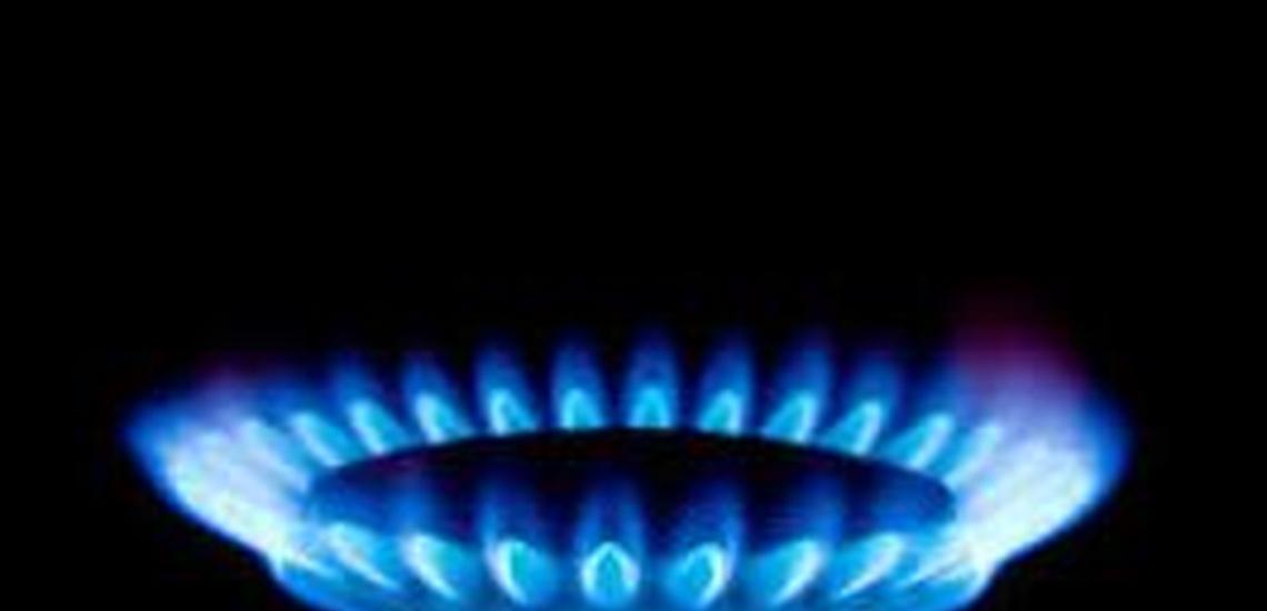 Instalación de gas y de calefacción en Girona