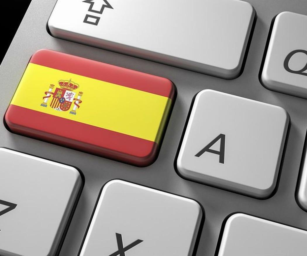 Las nuevas tecnologías y el futuro de la traducción
