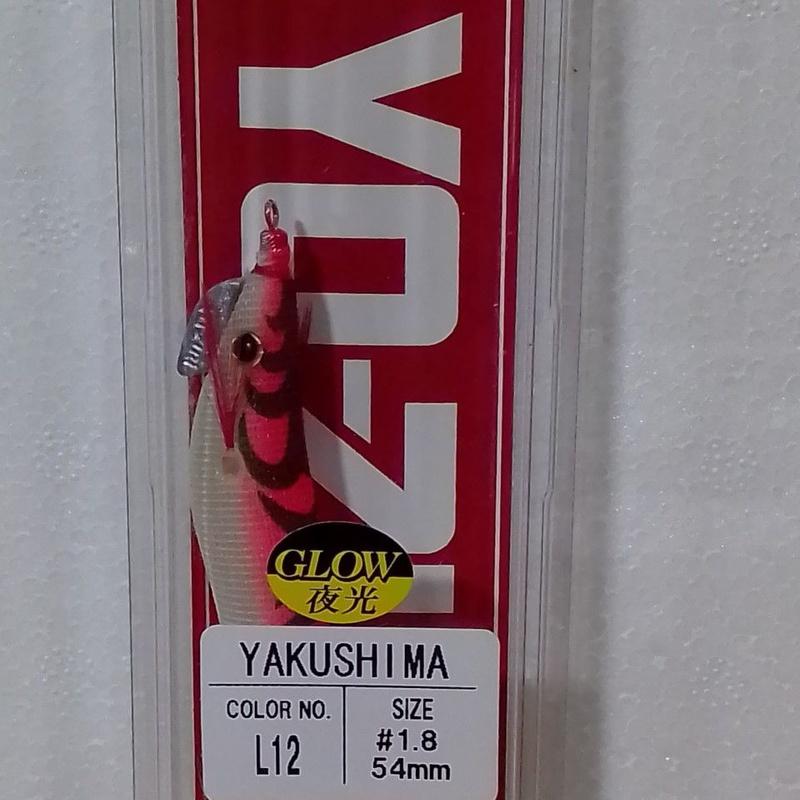 Potera Yo-Zury Yakushima: Productos de Gayma Vicedo