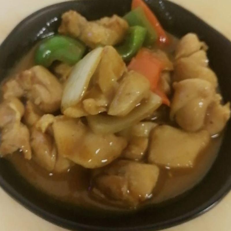 42.Pollo al curry: Carta y menús de Yoshino