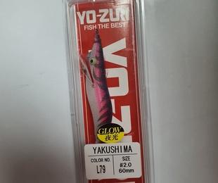Potera Yo-Zury Yakushima