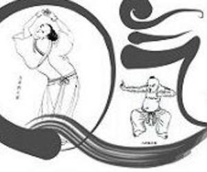 Qigong martes y jueves