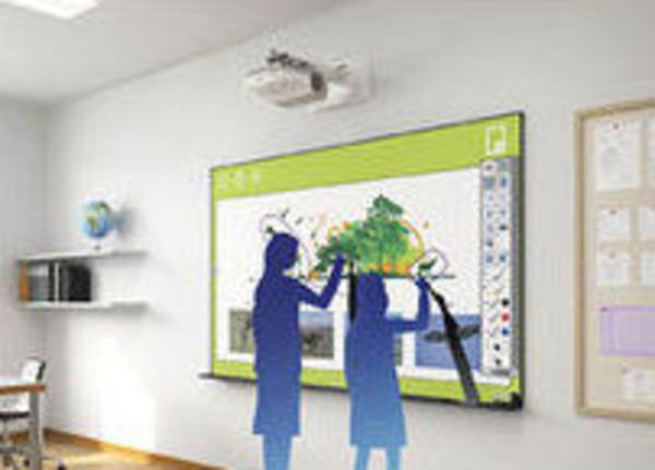 Proyectores interactivos para educación en Cuenca