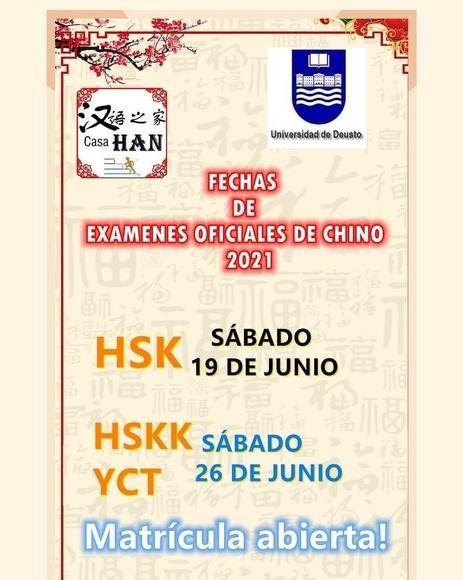 INFORMACIÓN INSCRIPCIÓN EXAMENES OFICIALES  YCT, HSK , HSKK: Servicios  de Academia de chino Barakaldo