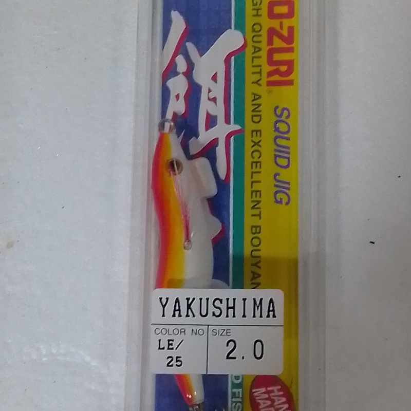 Potera Yo-Zuri Yakushima: Productos de Gayma Vicedo