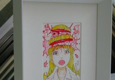 Impresión digital con plótter de ilustraciones.