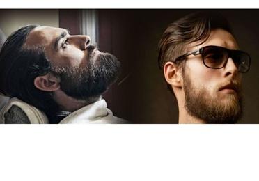 Damos forma y estilo a tu barba