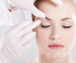 HIFU (Lifting facial sin cirugía)