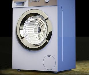 Electrodomésticos de segunda mano