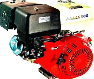 MOTOR (TIPO HONDA)270 CC 3600 RPM 9 HP EJE CILINDRICO 25 MM  Cód. HS-709