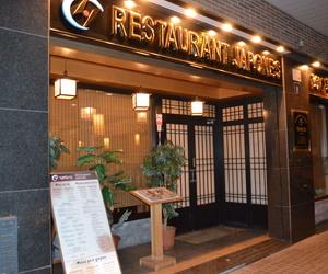 Restaurante japonés Tokyo To, Barcelona