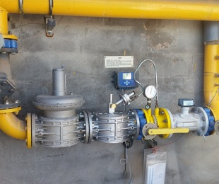 Gas industrial
