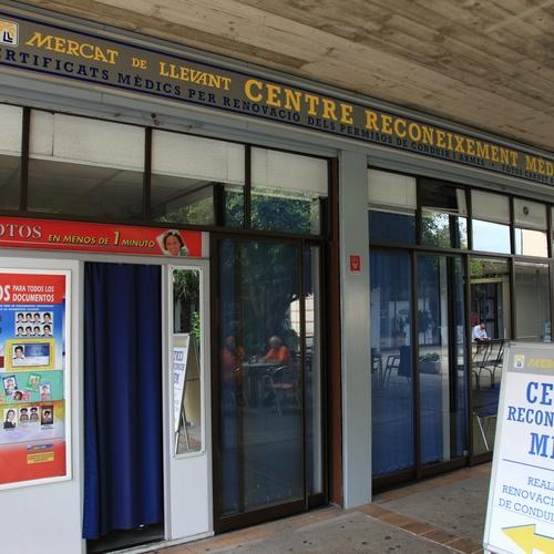 Licencia de animales peligrosos en Palma de Mallorca | Centro Médico Mercat de Llevant