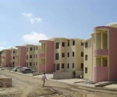 Construcción de urbanizaciones
