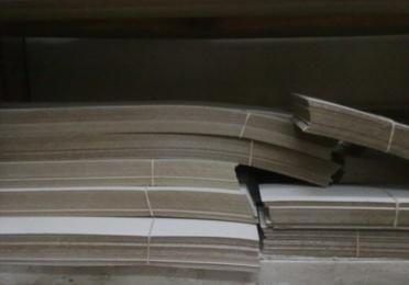 Cartón en Planchas y en Tiras