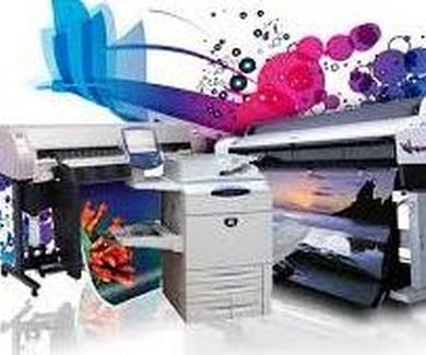 Ventaja  de la impresión digital