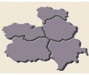 Otros recursos en la región