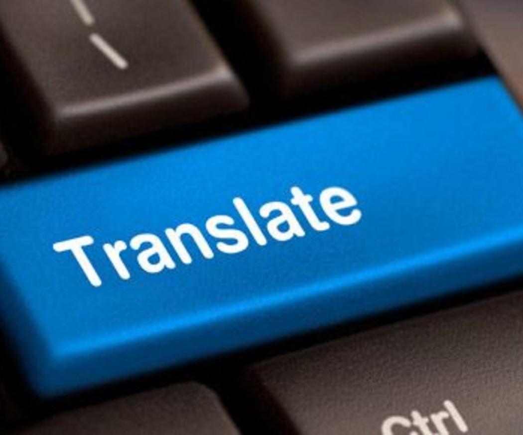 La interpretación de enlace o bilateral