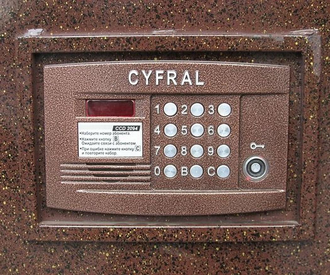 Consejos para un buen control de entrada y salida de tu edificio