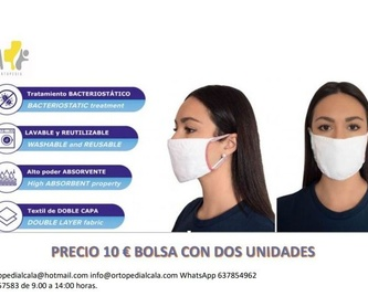 ÓRTESIS MONOTUTOR DE CARBONO: ¿Qué podemos ofrecerte? de Gabinete de Ortopedia Alcalá, S.L.