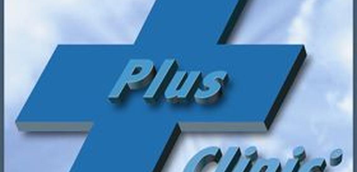 Plus Clinic: material quirúrgico en Almería