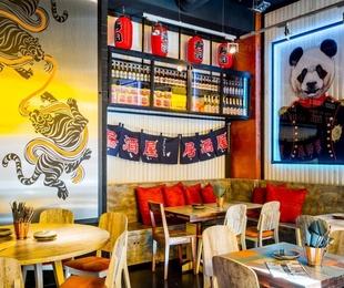 Restaurante en Chamberí: Alquiler con traspaso