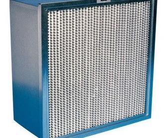 Desinfección del aire de covid 19: Servicios  de Teyvent