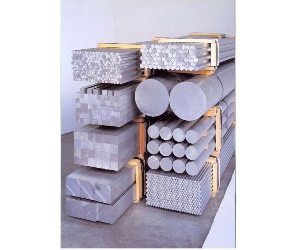 El aluminio para mecanizado: ¿por qué se usa?