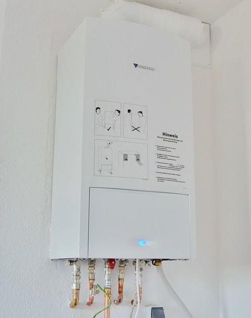 Instalación calderas de gas