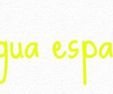 EJERCICIOS DE LENGUA ESPAÑOLA