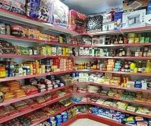 Todos los productos y servicios de Carnicerías: Carnisseria Yahiaoui