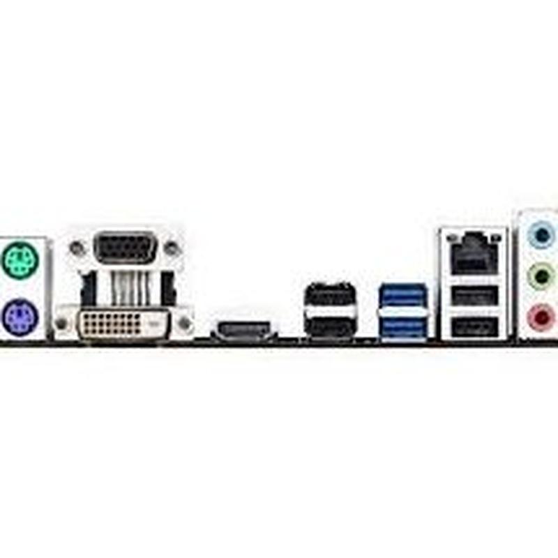 Gigabyte Placa Base H110M-S2H mATX LGA1151: Productos y Servicios de Stylepc
