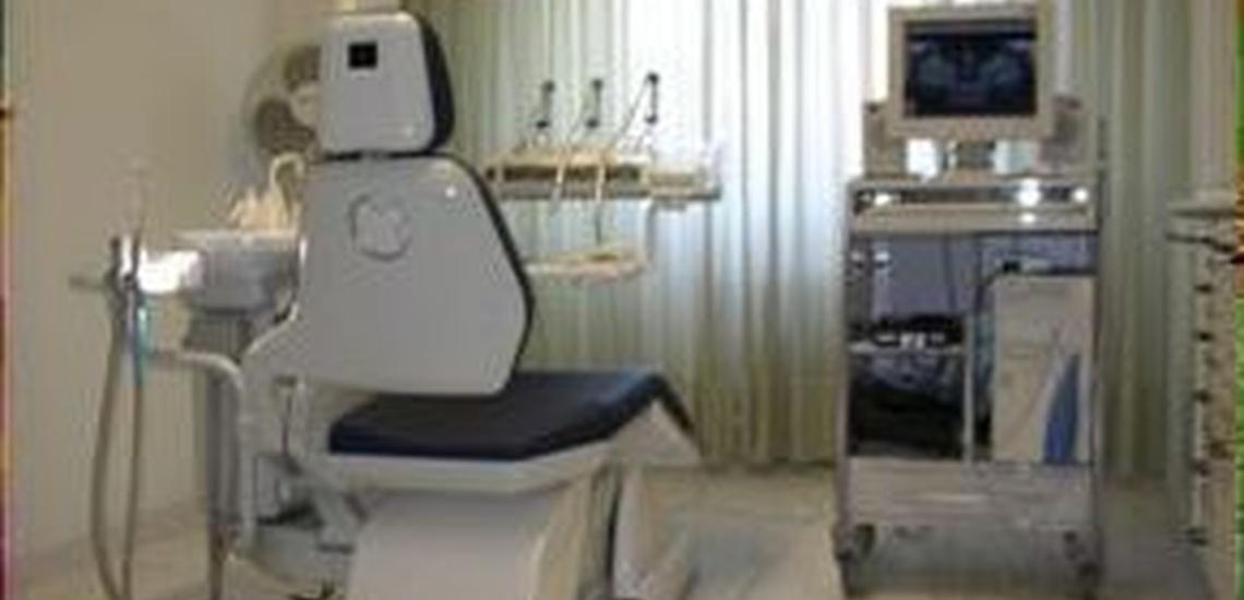 Clínicas dentales en León