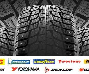 Neumáticos marcas premium