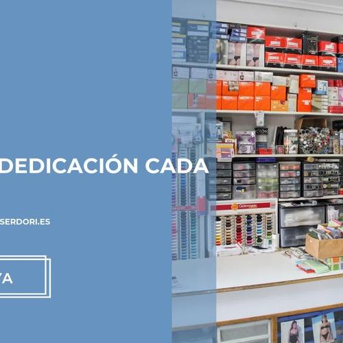 Máquinas de coser en Alcalá de Henares | Máquinas de Coser Dori