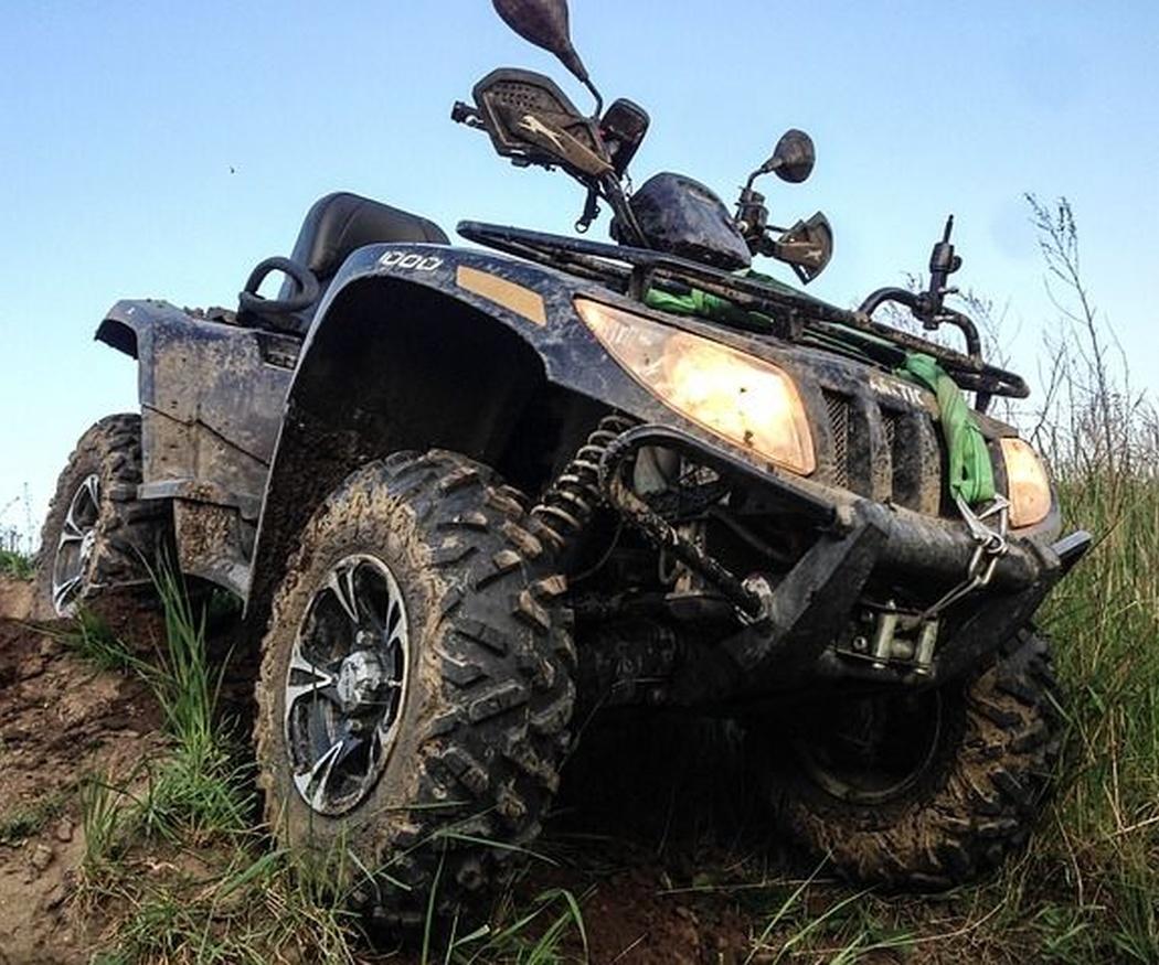 Las diferencias entre un quad y un ATV