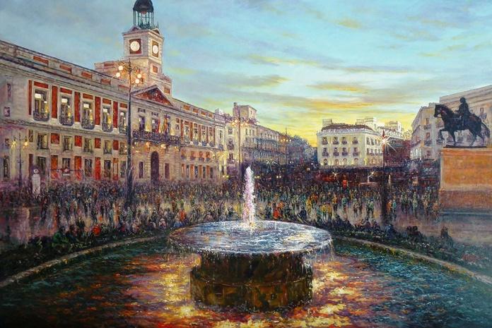 GL. Puerta del Sol: CATALOGO de Quadrocomio La Casa de los Cuadros desde 1968
