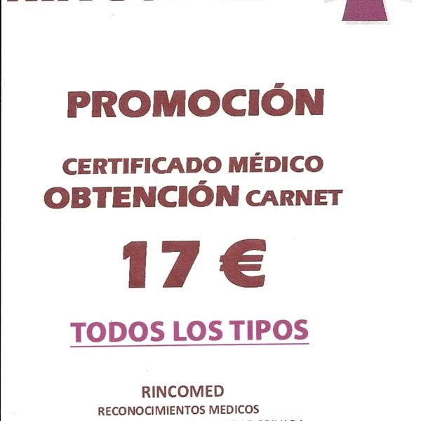 OBTENCIÓN CARNET DE CONDUCIR 17 €, TODOS LOS TIPOS